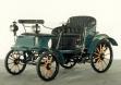 Первый автомобиль Опель, построенный на базе Lutzman
