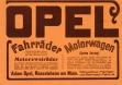 Реклама Opel