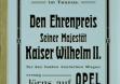 Реклама Opel, рассказывающая о победе
