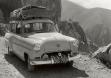 Opel Olympia Rekord Caravan участник Южно-американской экспедиции, организованной Гейдельбергским университетом весной 1954 года