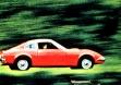 Реклама Opel GT 1968 года