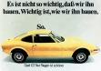 """Opel продвигает модель GT со слоганом \""""Только летать лучше\"""""""