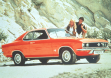 The Opel Manta A люкс