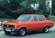 Opel Ascona A люкс
