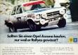 Реклама Opel Ascona