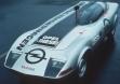 Opel GT с дизельным двигателем