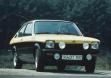 Купе Opel Kadett C GT/E