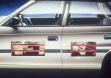 Системы безопасности Opel Astra F: боковая защита от ударов.
