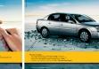 Реклама Opel Vectra C