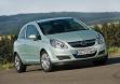 Концепткар Opel Corsa ecoFLEX Hybrid