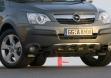 Официальный дорожный просвет Opel Antara - 200мм