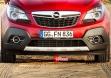 Реальный клиренс Opel Mokka 150мм