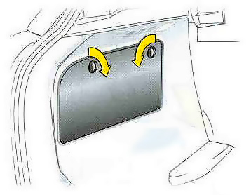 Люк предохранителей в багажнике Opel Astra H