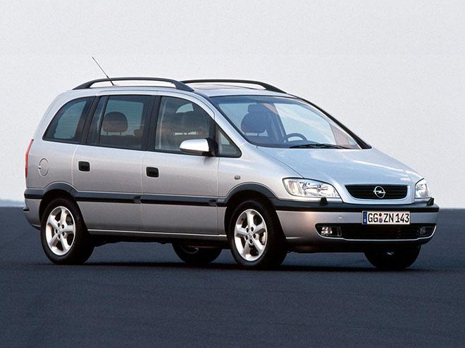 Opel Zafira A (1999–2003)